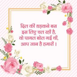 attitude quotes hindi shayri