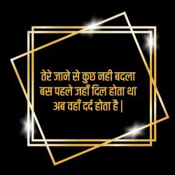 morning hindi shayari quotes