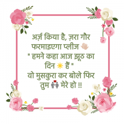 good night hindi romantic quotes