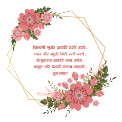 shayri of good morning hindi