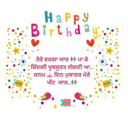 punjabi birthday fb status