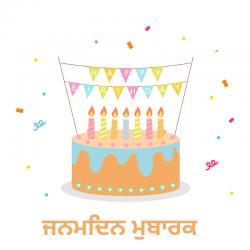 birthday wishes in punjabi for best friend