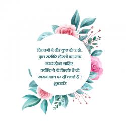 hindi good night love