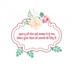 hindi shayri breakup
