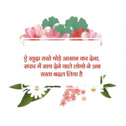 hindi shayari dard bhari