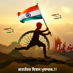 happy 26 january republic day quotes