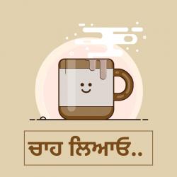 good morning message in punjabi