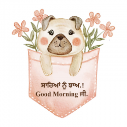 punjabi good morning photo download