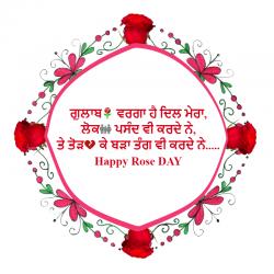 rose day quotes in punjabi
