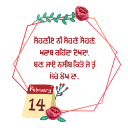 valentine day punjabi status  download