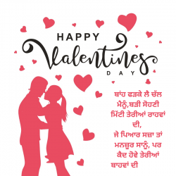 valentine lyrics punjabi