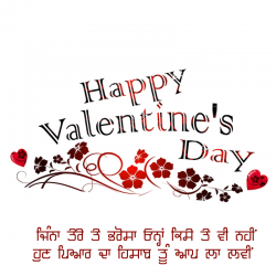 valentine day whatsapp status status download punjabi