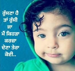 Best Cute Punjabi Status