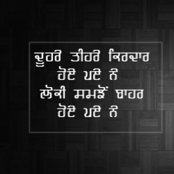 feeling alone punjabi quotes