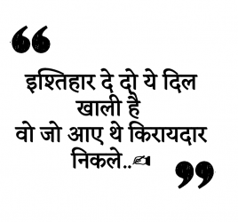 hindi shayari on quotes