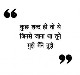 good morning hindi bhajan