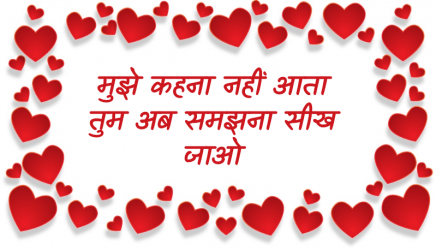hindi shayari quotes pinterest