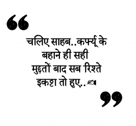 passion quotes hindi shayari