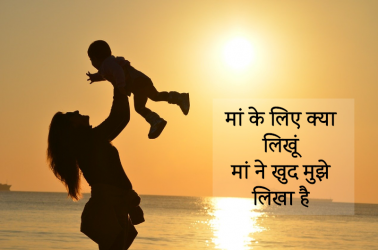 hindi shayari quotes for instagram