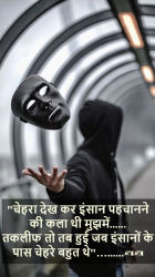 amazing quotes shayari hindi