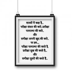 hindi thoughts small