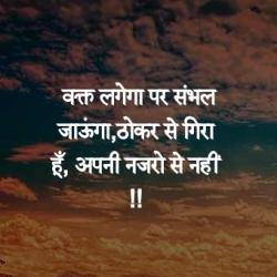g n love shayari hindi