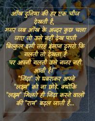hindi good morning images
