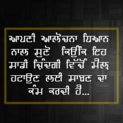 punjabi thoughts new