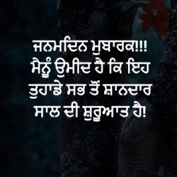 punjabi birthday thought