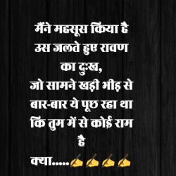 hindi shayari ghazal