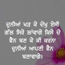 ghaint punjabi songs ringtone