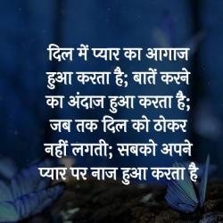 f hindi shayari