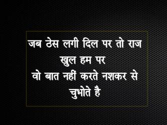 sad shayri quotes in hindi