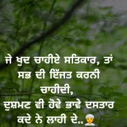 punjabi thought wallpaper