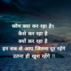 hindi thoughts in short