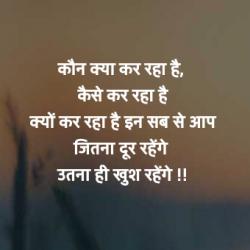 hindi thoughts dp