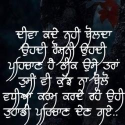 punjabi motivational lines