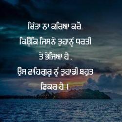 punjabi dharmik whatsapp dp
