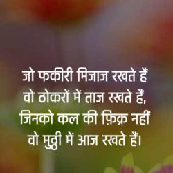 g shayari in hindi